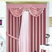 Buy cheap Drape, New Style 100% Polyester Blackout Curtain with Embossing Plain Blackout Fabric from wholesalers