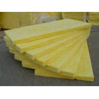 Buy cheap Rigid glass wood board,heat insulation and soundproof materials,envirornmental friendly from wholesalers
