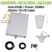 Buy cheap 1200sqm GSM 9001800 2100 MHz Triband Cell Mobile Phone Signal Booster Repeater Amplifier+LPDS+Ceiling Antenna+15m 7D-FB from wholesalers