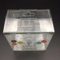 Buy cheap China small clear PVC boxes with hanger wholesale plastic gift box from wholesalers