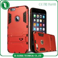 Buy cheap Kickstand iphone 5 Slim Armor iPhone Cell Phone Cases Hard PC + Soft TPU Gel from wholesalers