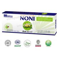 Buy cheap Natural health supplement factory price fruit Noni fruit extract oral liquid OEM service from wholesalers
