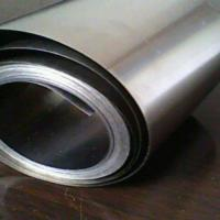 Buy cheap Thin Titanium Foil from wholesalers