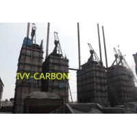 Buy cheap Gas Calcined Anthracite (GCA) from wholesalers