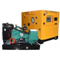 Buy cheap 40kva Diesel Power Generator Auto Start ATS With Water Heater from wholesalers