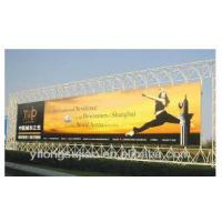 Buy cheap Blockout banner, back black flex banner rolls, eco solvent printing materials Sri lanka from wholesalers