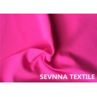 Buy cheap High Colorfastness Recycled Polyester Fabric Wicking Management And Moisturing product