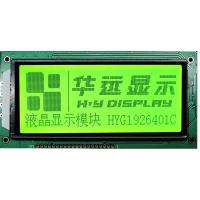 Buy cheap 192x64 dot-matrix lcd module with PCB size of 130x65mm from wholesalers