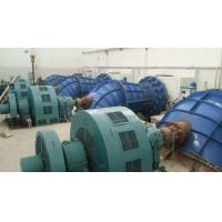 Buy cheap 3.2MW Horizontal Shaft-extension type Tubular turbine (S type Hydro Turbine) from wholesalers