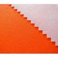 Buy cheap PP NON WOVEN AGRICULTURE CLOTH also widely use from wholesalers