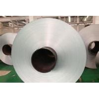 Buy cheap AA5182 Aluminium Hot Rolled Coil 0.15-12mm Thickness Mill Finish Width Max 2600mm from wholesalers