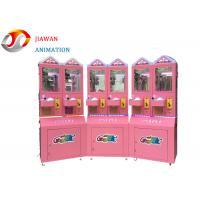 Buy cheap Mini Toy Arcade Crane Machine / Claw Vending Machine Hardware Material product