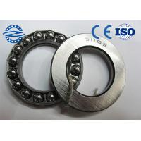 Buy cheap NSK NTN Thrust Ball Bearing / Small 316 Stainless Steel Ball Bearings 51100 from wholesalers