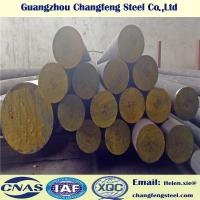 Buy cheap 42CrMo Black Surface Hot Rolled Alloy Steel Round Bar SAE4140 / SCM440 / 1.7225 from wholesalers