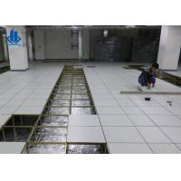 Buy cheap High Pressure Laminate Raised Access Flooring For Computer Room Using from wholesalers