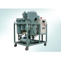 Buy cheap Metal Processing Oil Hydraulic Oil Filter Machine For Various Steel Industrial from wholesalers