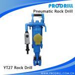 Buy cheap Pneumatic air leg rock drill from wholesalers