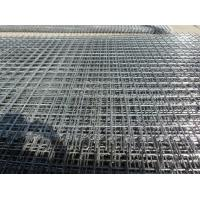Buy cheap Dutch Weave Stainless Steel Construction Wire Mesh Heart Proof JIS SUS from wholesalers