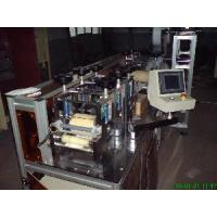 Buy cheap HD-Kz Blank Face Mask Making Machine from wholesalers