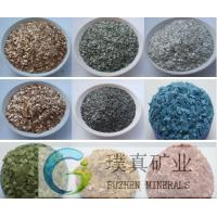 Buy cheap Muscovite Mica/golden Mica/black Mica/colored Mica/Lepidolite/Sericite from wholesalers