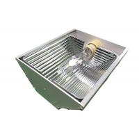 Buy cheap High Reflective Grow Light Reflector , 500 Watt PGZ18 Socket Indoor Light from wholesalers