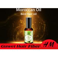 Buy cheap Cosmetic Grade 100 Organic Argan Oil , Natural Hair Argan Oil Products Vitamin E Contained from wholesalers