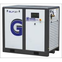 8 Bar Industrial Rotary Screw Air Compressor 37kW 6.3m³/min 2950 rpm
