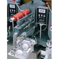 Buy cheap CL-2A Electric Cone Winder from wholesalers