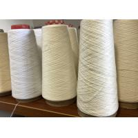 Buy cheap Semi Virgin Spun Polyester Yarn High Twist 21s 32s 45s Yarn Counts High Elasticity from wholesalers