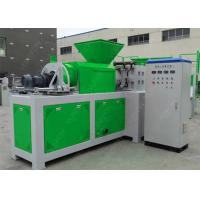 Buy cheap CE Certification Plastic Film Agglomerator For Dewatering Drying Washed PP Woven Bags from wholesalers