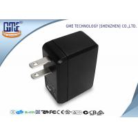 Buy cheap Black Color Universal USB Travel Adaptor 90V  - 264V AC For Cell Phone product