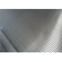 Buy cheap Stable Stainless Steel Conveyor Chain Belt , SS Wire Mesh Conveyor For Transporting from wholesalers