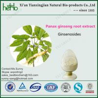 Buy cheap Panax ginseng root extract from wholesalers