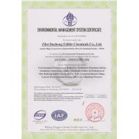 Zibo Dazhong Edible Chemical Co.,Ltd Certifications