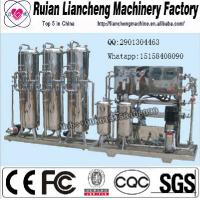 Buy cheap made in china GB17303-1998 one year guarantee free After sale service chemical dosing pumps from wholesalers