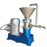Buy cheap ACE-65 Stainless Steel Chemical Industry Food Dairy Cosmetics Paint Laboratory Peanut Butter Walnut Grinder Colloid Mill from wholesalers