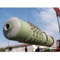 Buy cheap Popular FRP Septic Tank For Sewage Treatment (fiber reinforeced plastic tank) nature color with lowest price from wholesalers