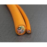 Buy cheap Custom EV-SSPS AC EV Charging Cable , Electric Car Charging Leads TPE Sheath from wholesalers
