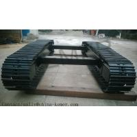 Buy cheap Tracked Undercarriage of Crusher/Mobile Crusher Tracked Undercarriage from wholesalers