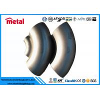 Buy cheap Inconel 625 Long Radius Alloy Steel Pipe Fittings UNS N06625 90 Degree Elbow from wholesalers