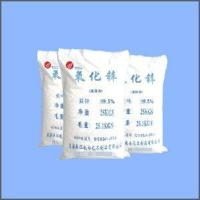 Buy cheap Zinc Oxide 99.5% product