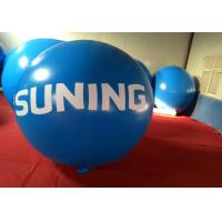 Buy cheap Customized Size Inflatable Air Balloon / Helium Balloon With Repair Kits from wholesalers