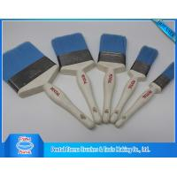 Buy cheap PSB-008 Paint Brush from wholesalers
