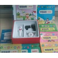 Buy cheap Smart Talking Books for 1-6 Kids To Learn Chinese from wholesalers
