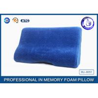 Buy cheap Small Wave Curve Magnetic Memory Foam Pillow For Pressure Relieving , Anti-Fatigue from wholesalers
