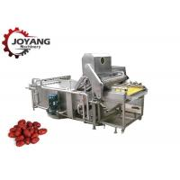 Buy cheap Multifunction Agricultural Food Washing Microwave Jujube Washing Equipment product