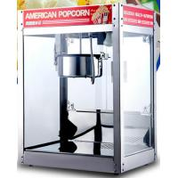 Buy cheap Top Rated Snack Caramel Gold Medal Popcorn Machines 1300W 1 Year Warranty from wholesalers
