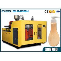 Buy cheap PE PP Cosmetic Small Plastic Bottle Production Machine / Molding Machine SRB70D from wholesalers
