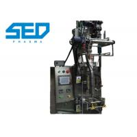 Buy cheap Coffee Powder Automatic Packing Machine , Vertical Sachet Powder Weigh Filling from wholesalers