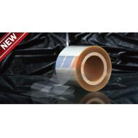 Buy cheap FOOD GRADE CELLULOSE FILM,TRANSPARENT,FOOD WRAPPING from wholesalers